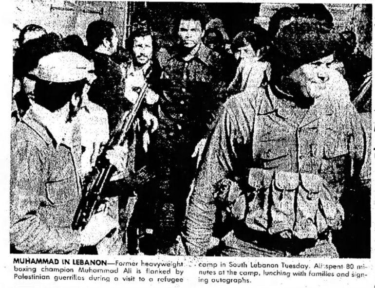 Source: The Gastonia Gazette, Mar 7 1974.